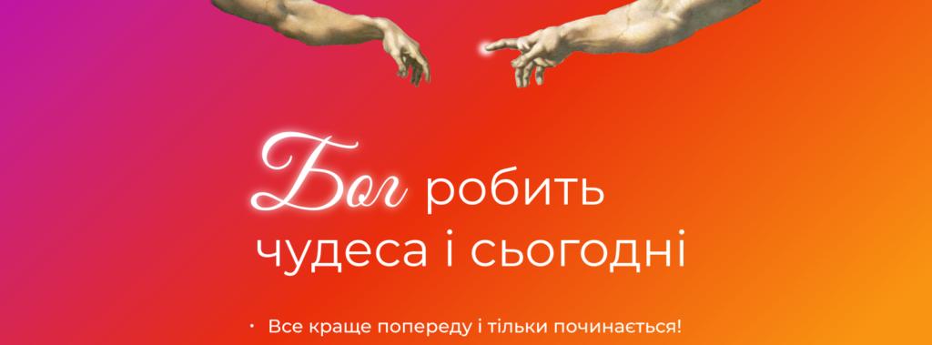Проект Молитва365